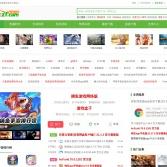 东坡下载(免费软件下载网站)|打造最安全最新的免费软件下载站