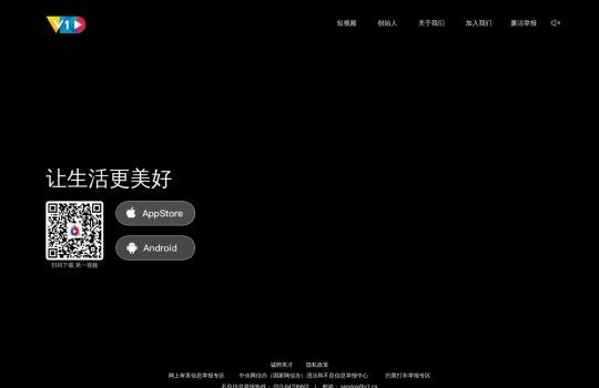 第一视频_第一视频官网