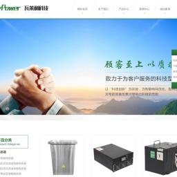 低压智能电容器_智能电容器_智能电容器生产厂家-杭州瓦莱利科技有限公司