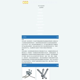 不锈钢金属软管-不锈钢软管-耐高温高压软管-蒸汽胶管-江苏欧米茄软管有限公司