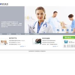 杭州维科软件工程有限责任公司