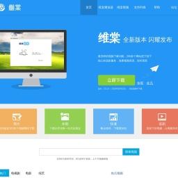 维棠官网-视频下载,flv下载,下载视频神器 - 最专业flv视频下载软件