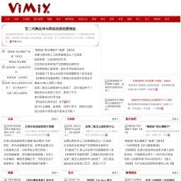 VimIy微民网,让世界倾听微民的声音!