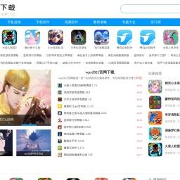 免费下载手机软件应用平台_手机游戏软件下载_vip下载
