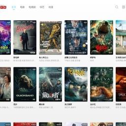 云南旅游攻略,云南旅游需要多少钱?大理丽江旅游团报价,经验达人分享 - VP·懂得世家官方网站