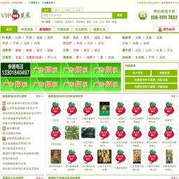 VIP蔬菜网 - 中国蔬菜供求信息发布、蔬菜商情查询平台(蔬菜商情网)