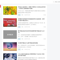微商代理|微商货源批发|微商推广平台 - vip微商网