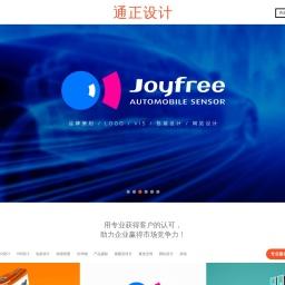 通正-上海知名品牌策划设计公司_logo设计VI设计包装设计网站设计_广告营销策划公司_上海通正广告有限公司官网-北上广深杭800+品牌创建