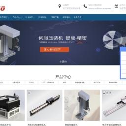 徽硕实业(上海)有限公司-直线电机,DD马达,力矩电机,伺服压机