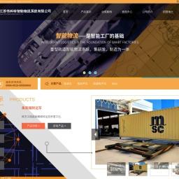 RGV轨道防爆电动平车_电动平车生产厂家-江苏伟科特物流系统公司