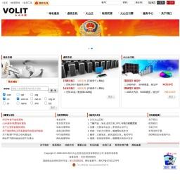 火山互联 - 专注Linux应用,弹性云主机