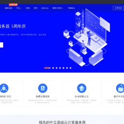 硅云 - 领先的香港云服务器_虚拟主机_域名注册服务商