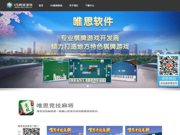 www.vsa.com.cn的网站截图