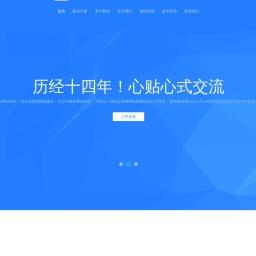 石家庄网站建设
