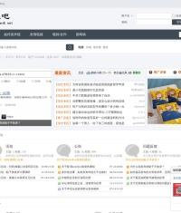 外链论坛 - 免费发外链的网站 - SEO外链平台 - 外链吧
