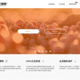 挖酒网-法国红酒,进口葡萄酒,OEM,批发,代理-领先的酒水跨境贸易平台