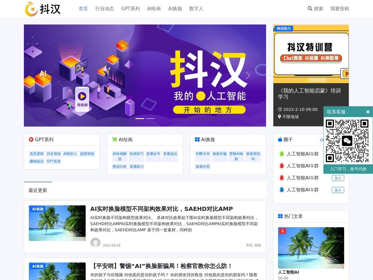 游戏代理-免费网络游戏代理加盟-网页游戏代理平台-手游代理平台-SDK平台系统-挖辣椒