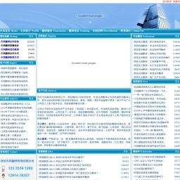 西安翻译公司-西安天风翻译咨询有限公司-专业法律翻译公司-权威英语翻译公司