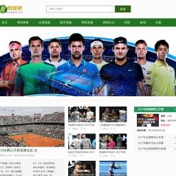 网球吧_最好的网球直播视频分享网站