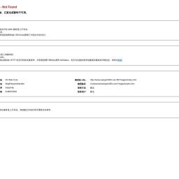 硬件-360网址导航,360网址大全,360网址首页!