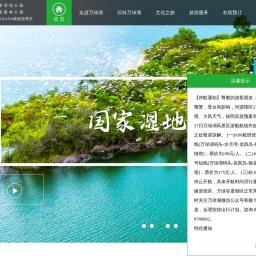 欢迎光临万绿湖 华南第一湖--万绿湖