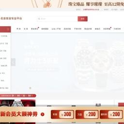 万表网【官网】:全球名表专业大平台,买手表、修手表、二手表交易!