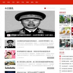 微短视频网 - 看视频品味美好生活