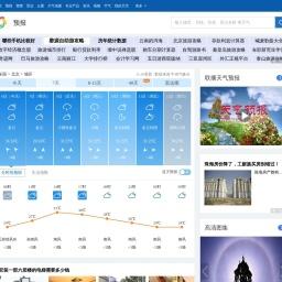 北京天气预报,北京7天天气预报,北京15天天气预报,北京天气查询 - 中国天气网