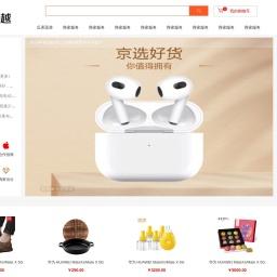 网站分类目录|中文网站分类目录|网站目录