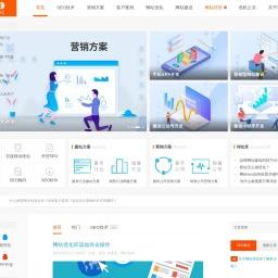 百度网站优化,关键词排名,SEO优化-搜索引擎营销推广