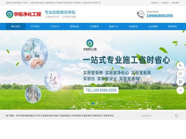www.wec.xin的网站截图