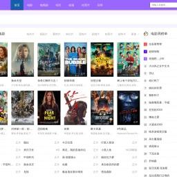 微帮信息网-百事通_微信便民平台_百姓生活分类信息网