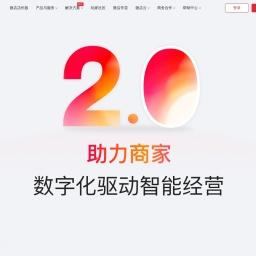 微店官网-微信开店用微店