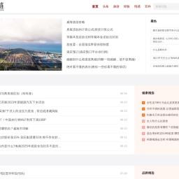 威海生活网-分类信息网