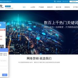 东莞SEO优化-网站关键词SEO-百度排名优化公司-东莞微客巴巴优化平台