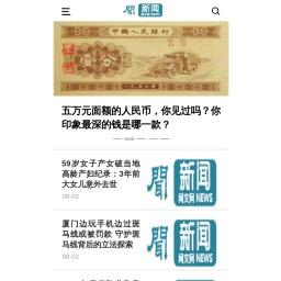 闻文网_闻文信息港