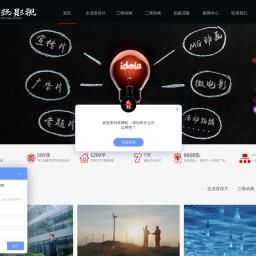 郑州影视公司_专注河南宣传片广告片短视频拍摄制作公司「威扬影视」