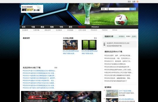 实况MVP足球游戏网_实况MVP足球游戏网官网