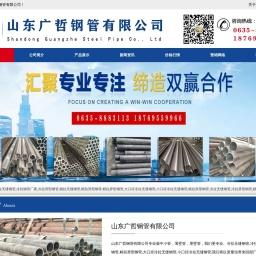 天津厚壁方管|天津大口径方管|天津热镀锌钢管厂家-天津国耀宏业钢铁有限公司