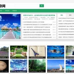 张家界信息网_字体转换器