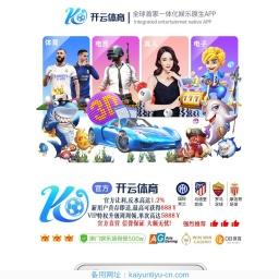 小型污水处理设备厂家