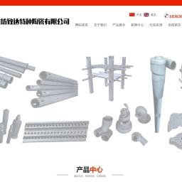 碳化硅辐射管,碳化硅旋流器,碳化硅陶瓷厂家-潍坊致达特种陶瓷有限公司