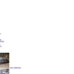 不锈钢反应釜,高压反应釜_厂家-威海鑫泰化工机械有限公司