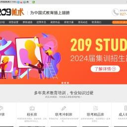 武汉美术培训-画室排名-武汉209美术培训机构