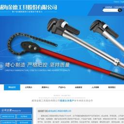 加力管钳,加力扳手,铝合金管钳,O型管钳-威海金德工具有限公司