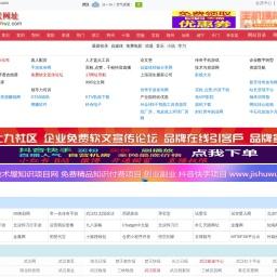 武汉网址-whwz.com 武汉网站