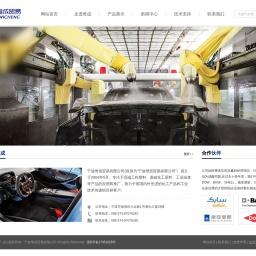 台湾南亚三甘醇_三乙二醇-宁波维成贸易有限公司