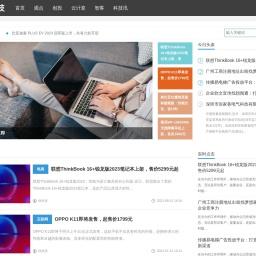 一点科技-专业科技网站,在线报道最新科技新闻