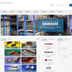 连接器,接插件,端子等优质电子元器件代理商 广州浩隆电子