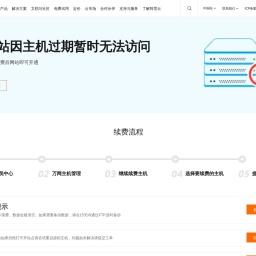 小型挖掘机_微型挖掘机价格_小挖机厂家直销_山东山鼎工程机械有限公司